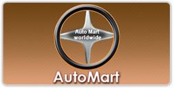 Automrt Logo